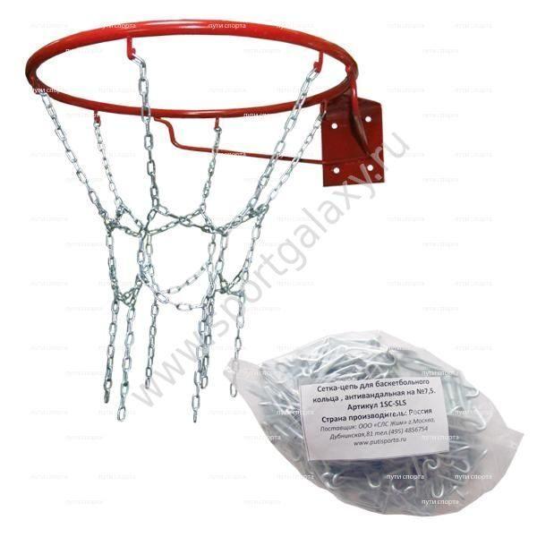 Сетку для баскетбольного кольца своими руками